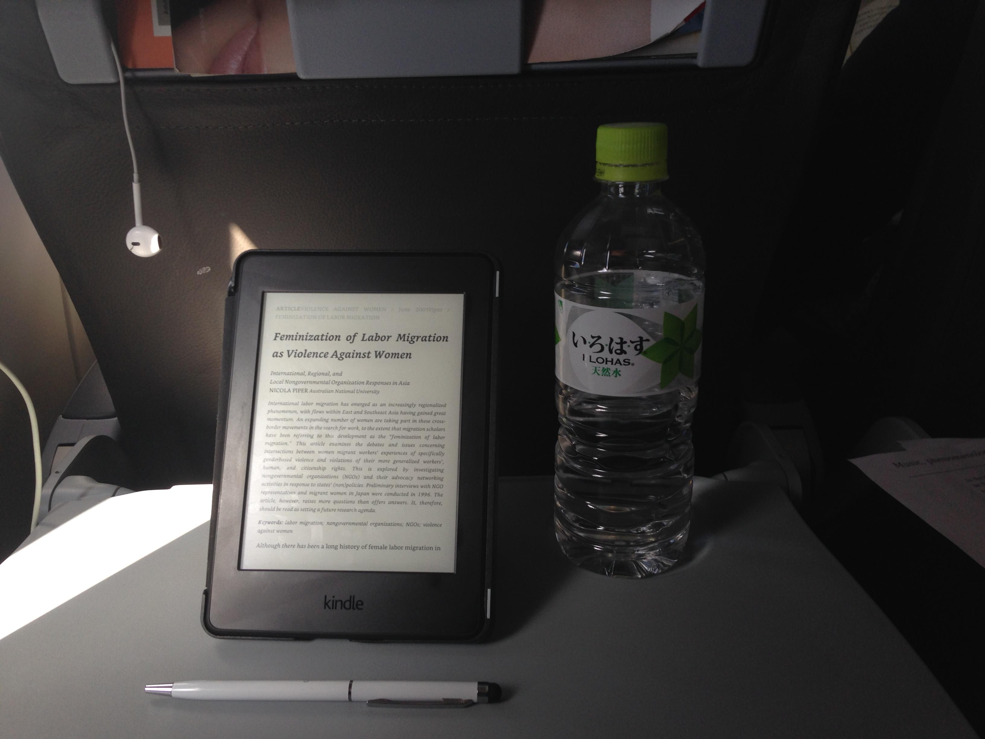 JRM Studyhard when flying